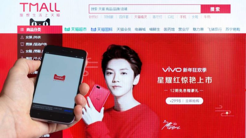 Is Tmall suitable for your brand?